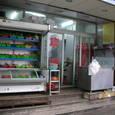 麻辣湯(マーラータン)の店
