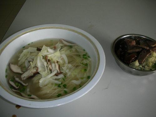 6/30  麺
